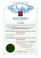 Aliejus-patentas