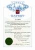 Aliejus-patentas-M
