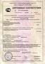 Atitikties-sertifikatas-M